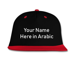 Custom Arabic Name 2 Colour Snapback in Embroidery - GetDawah Muslim Clothing