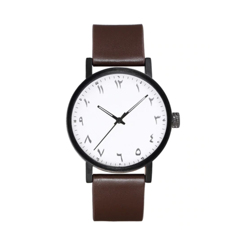 Unisex Luxury Brown Leather Arabic Watch (New) - GetDawah Muslim Clothing
