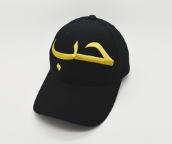 Hub Black Cap  - ON CLEARANCE - GetDawah Muslim Clothing
