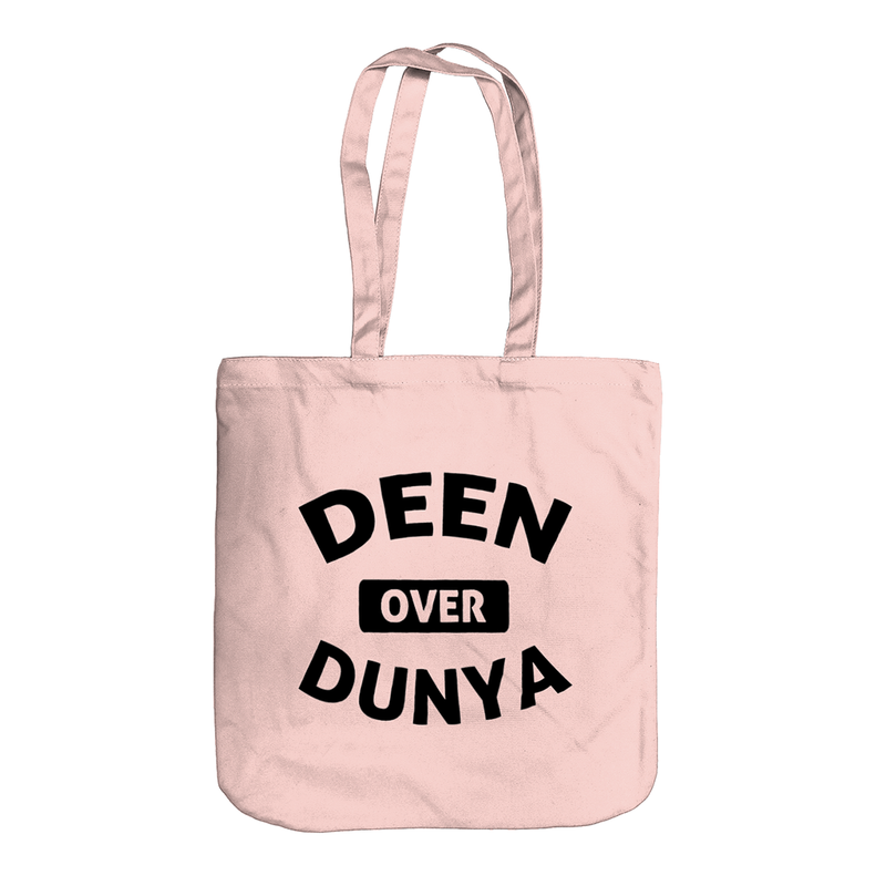 Deen Over Dunya Tote Bag (NEW) - GetDawah Muslim Clothing