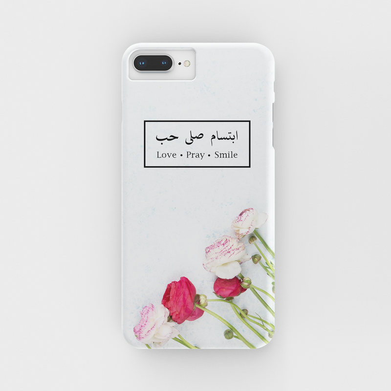 Love and Pray Phone Case For iPhone & Samsung (New) - GetDawah Muslim Clothing
