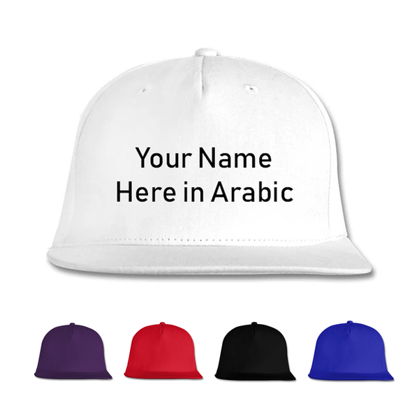Custom Arabic Name Snapback in Embroidery