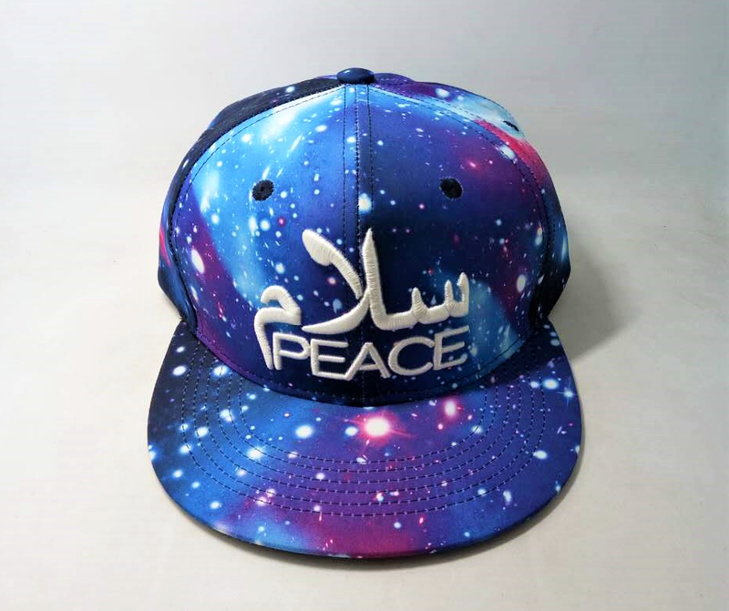 Kids SalamPeace Galaxy Snapback in 3D Embroidery - GetDawah Muslim Clothing