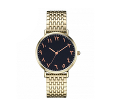 Women Fashion Gold Arabic Watch - CLEARANCE - GetDawah Muslim Clothing