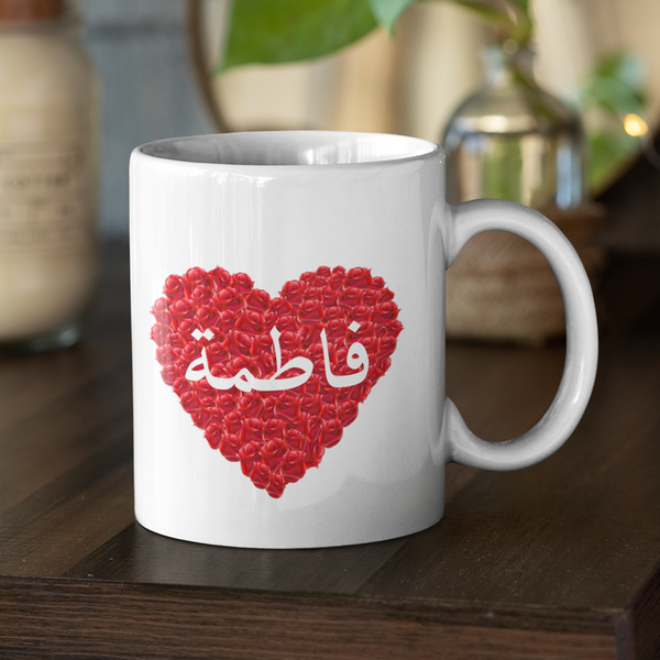 Custom Arabic Name Heart Rose Mug (NEW) - GetDawah Muslim Clothing