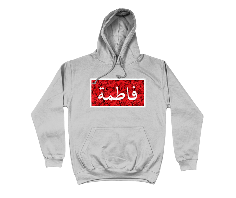 Personalised Arabic Name Rose Hoodie (NEW) - GetDawah Muslim Clothing