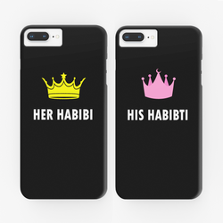 His&Her Phone Case For iPhone & Samsung (New) - GetDawah Muslim Clothing