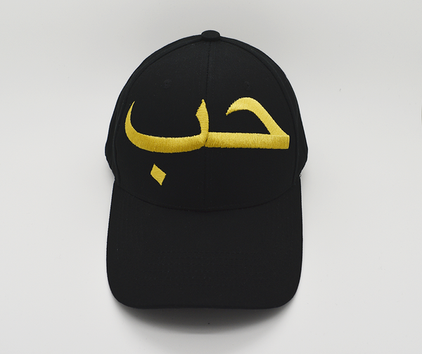 Hub Black Cap (Embroidery) - GetDawah Muslim Clothing