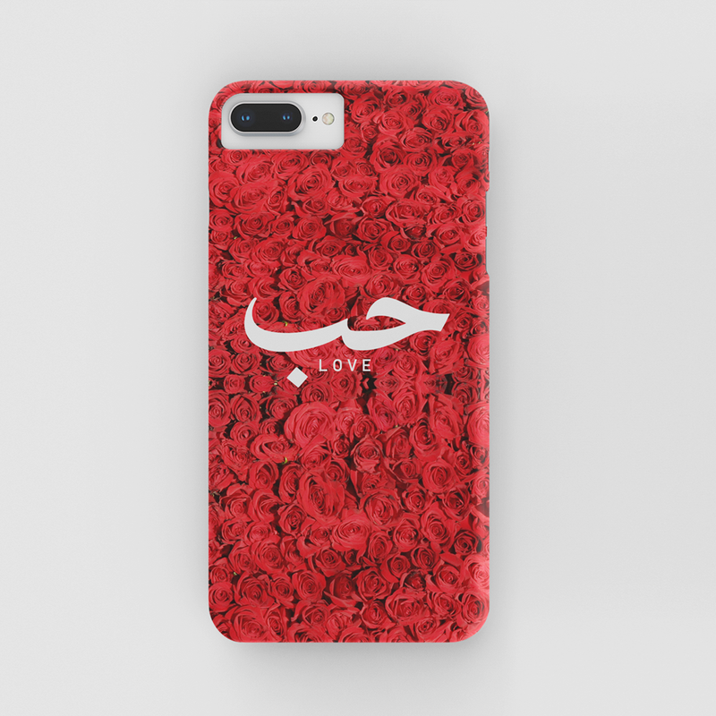 Hub (Love) Phone Case For iPhone & Samsung (New) - GetDawah Muslim Clothing