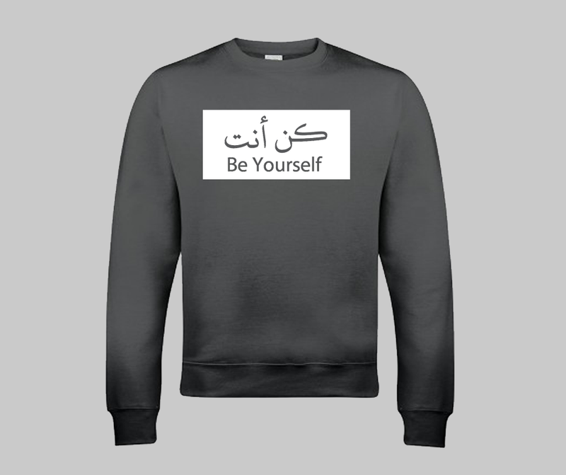 Kun Anta (New) - GetDawah Muslim Clothing