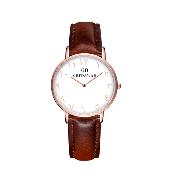 New Women's Brown Arabic Leather Watch - GetDawah Muslim Clothing