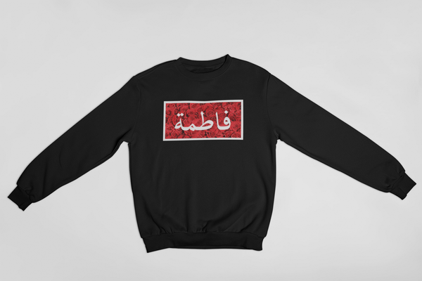 Personalised Arabic Name Roses Sweatshirt (New) - GetDawah Muslim Clothing