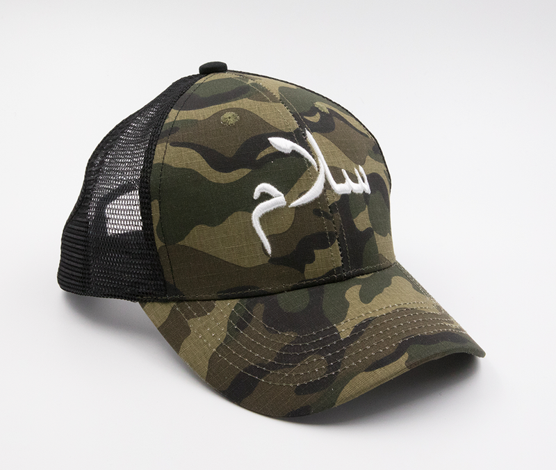 Salam Camo Trucker Cap (3D Embroidery) - GetDawah Muslim Clothing