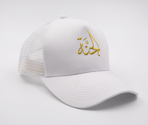 Jannah White Gold Trucker Cap (Embroidery) - GetDawah Muslim Clothing