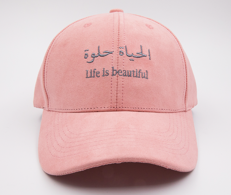 58e5a71812f Hayat (Life) Baby Pink Suede Cap in Embroidery - GetDawah Muslim Clothing