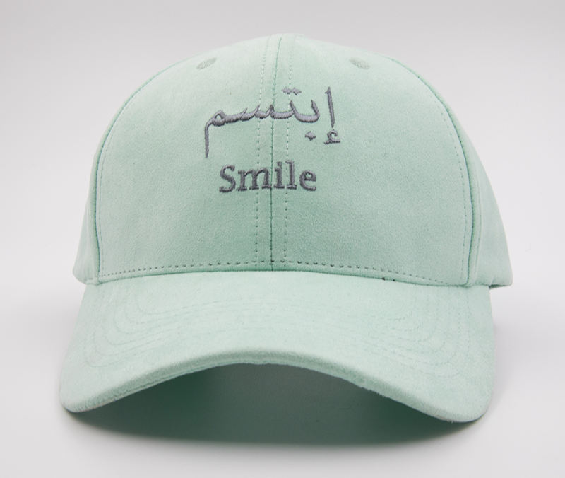 Ibtisam (Smile) Mint Suede Cap - ON CLEARANCE - GetDawah Muslim Clothing