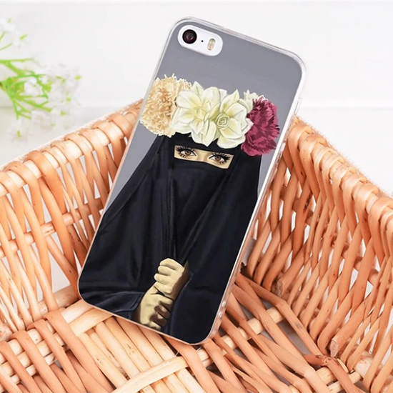 Niqabi Phone Case For iPhone & Samsung - GetDawah Muslim Clothing