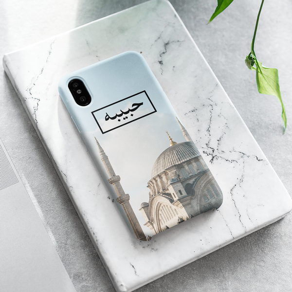 Masjid Arabic Name Phone Case