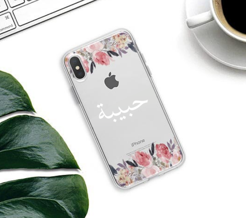 Flower Custom Arabic Name/Word Samsung & iPhone Case - GetDawah Muslim Clothing