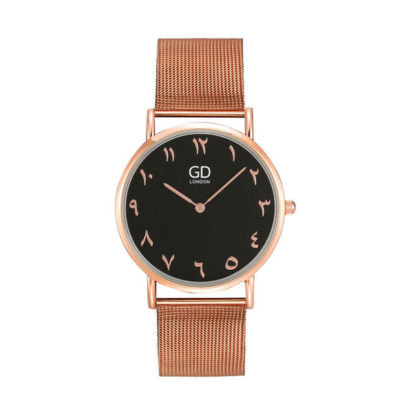 Luxury Unisex Arabic Mesh Watch - GetDawah Muslim Clothing
