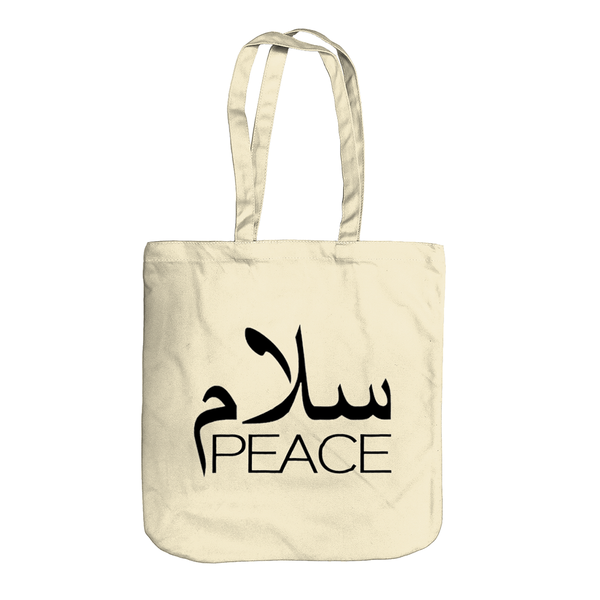 SalamPeace Tote Bag (NEW) - GetDawah Muslim Clothing