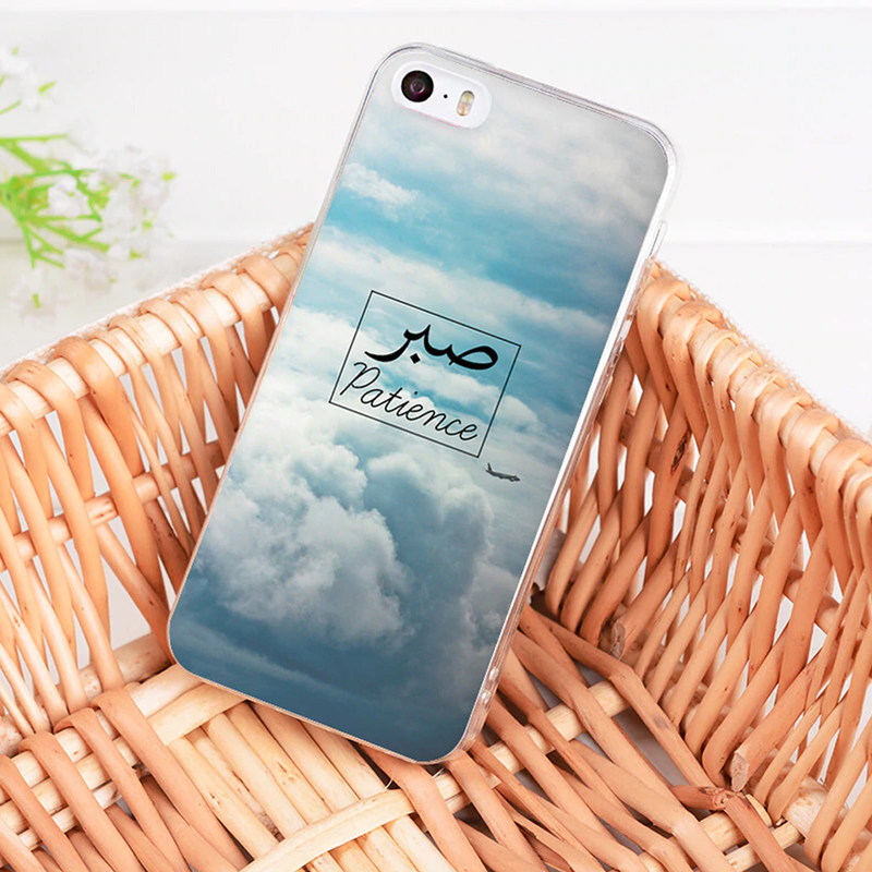 New Sabr Phone Case For iPhone - GetDawah Muslim Clothing