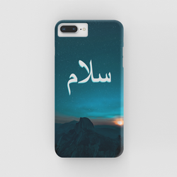 Salam (Peace) Phone Case For iPhone & Samsung (New) - GetDawah Muslim Clothing