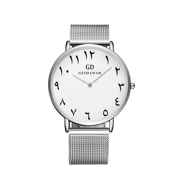 New Unisex Silver Arabic Mesh Watch - CLEARANCE - GetDawah Muslim Clothing