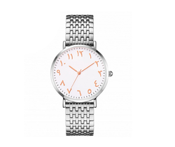 Women Fashion Silver White Rose Watch - CLEARANCE - GetDawah Muslim Clothing