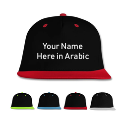 Custom Arabic Name 2 Colour Snapback in Embroidery