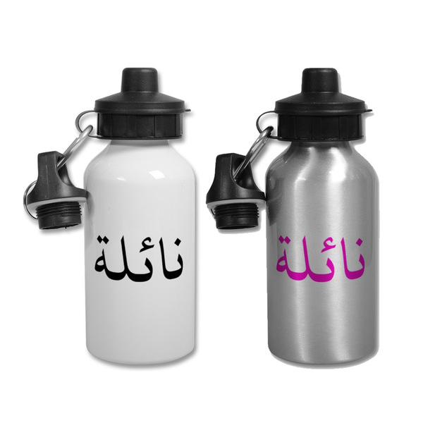 Personalised Name Water Bottle (NEW)