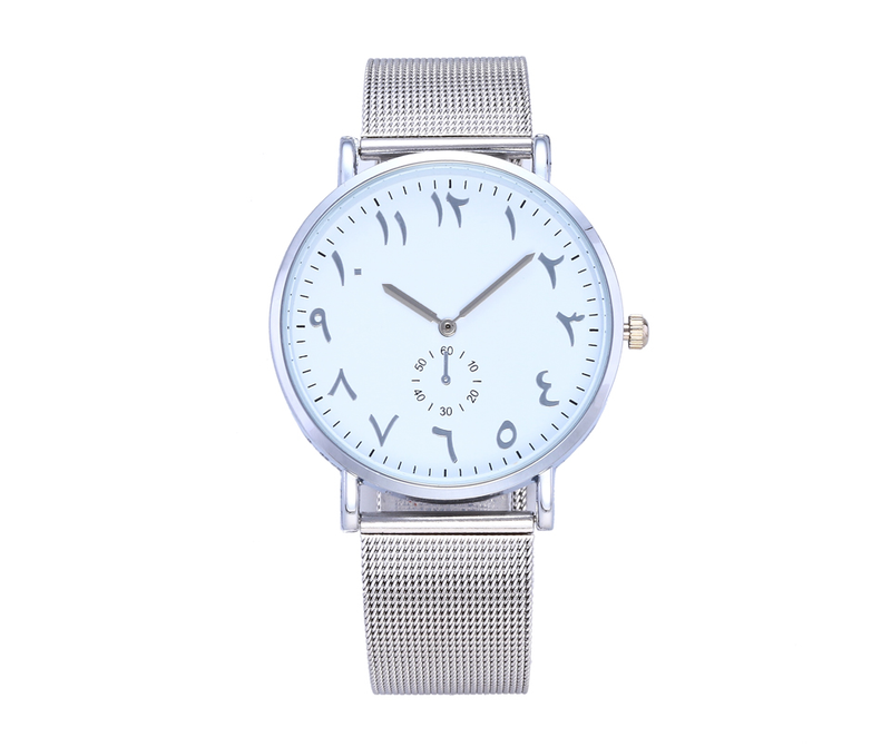 Women Silver Watch - CLEARANCE - GetDawah Muslim Clothing