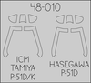 M-010 P-51 Mustang cockpit mask for Tamiya and Hasegawa -