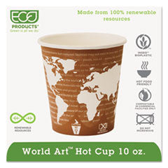 World Art Renewable Resource Compostable Hot Drink Cups, 10 oz, Rust