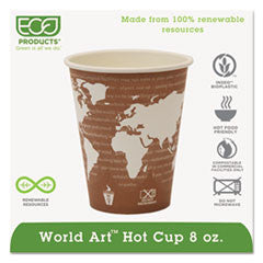 World Art Renewable Resource Compostable Hot Drink Cups, 8 oz, Plum
