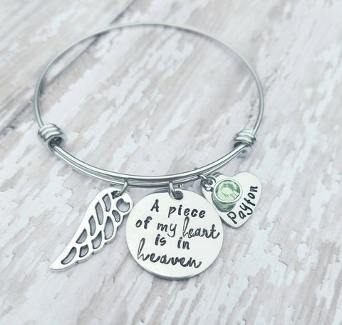 Memorial Bracelet - A piece of my heart is in heaven - Sympathy Gift - Child loss bracelet - Childhood Cancer - Angel Wing Bracelet Custom
