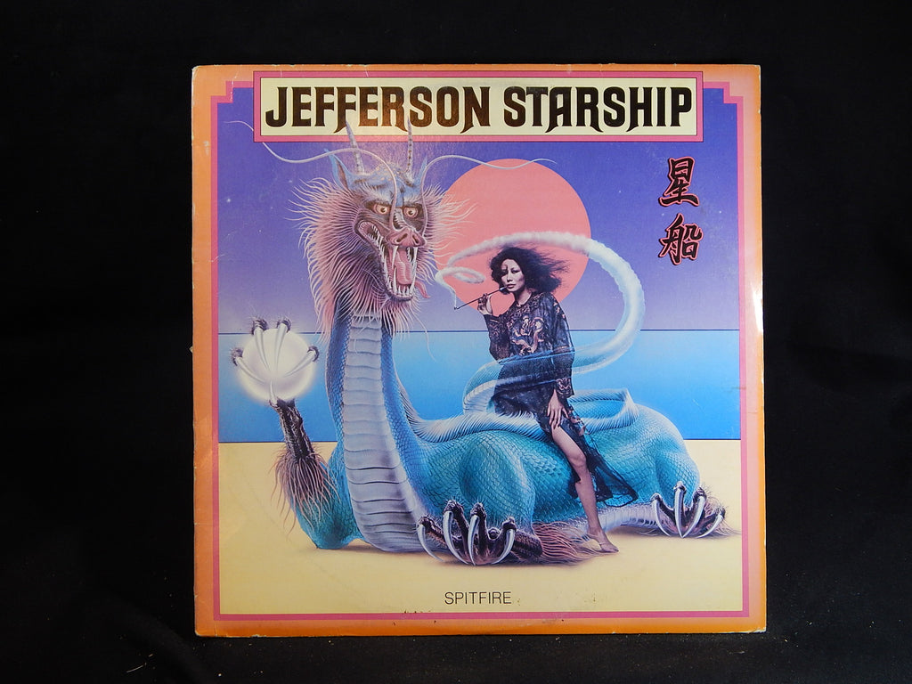 JEFFERSON STARSHIP - SPITFIRE(LP)