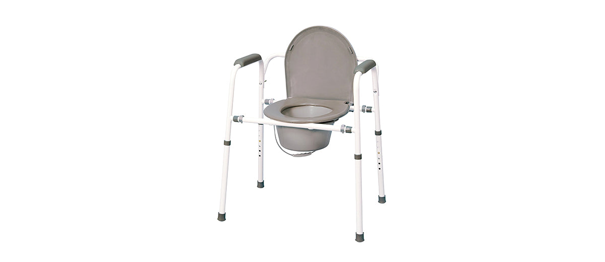 Commode Chair with Adjustable Height by AquaSense
