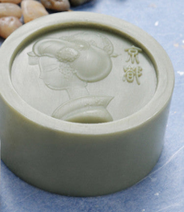 GREEN TEA FACIAL CLEANSING BAR (Kyoto Kyo-Maiko)
