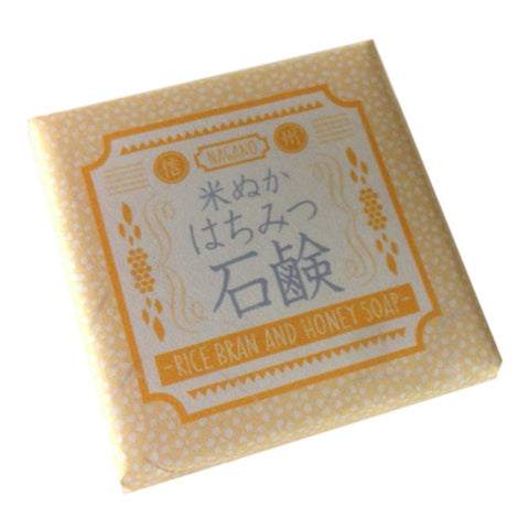 SOAP BAR (Handmade): Rice Bran & Honey