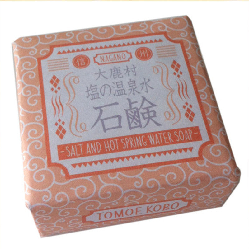 Salt & Yuzu Soap