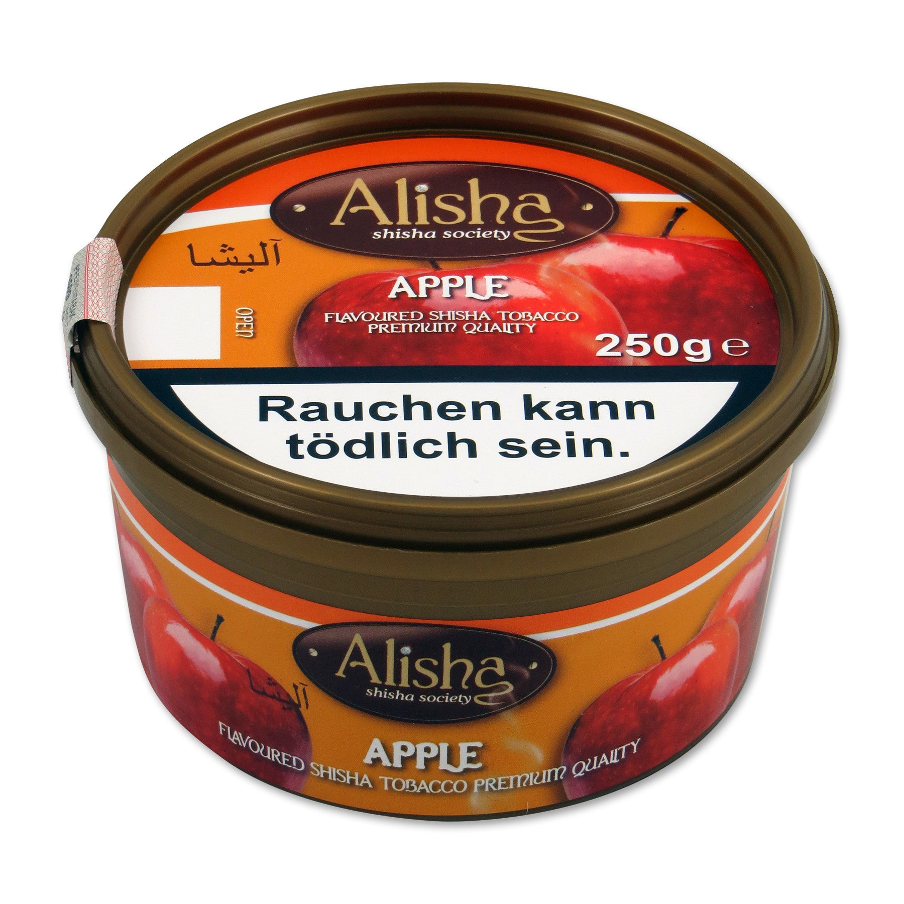 Alisha Addicted (Apple)