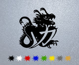 Chinese Dragon Helmet Michael Schumacher Sticker