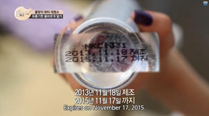 Expiry date in korean word