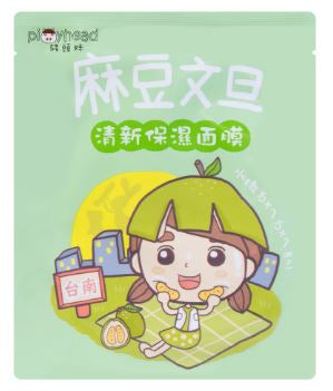 AM Piggy Head Pomelo Moisturizing & Soothing Facial Mask