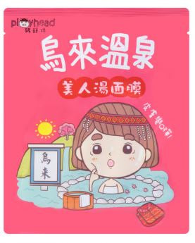 AM Piggy Head Wulai Hot Spring Water Beauty Mineral Soothing Facial Mask