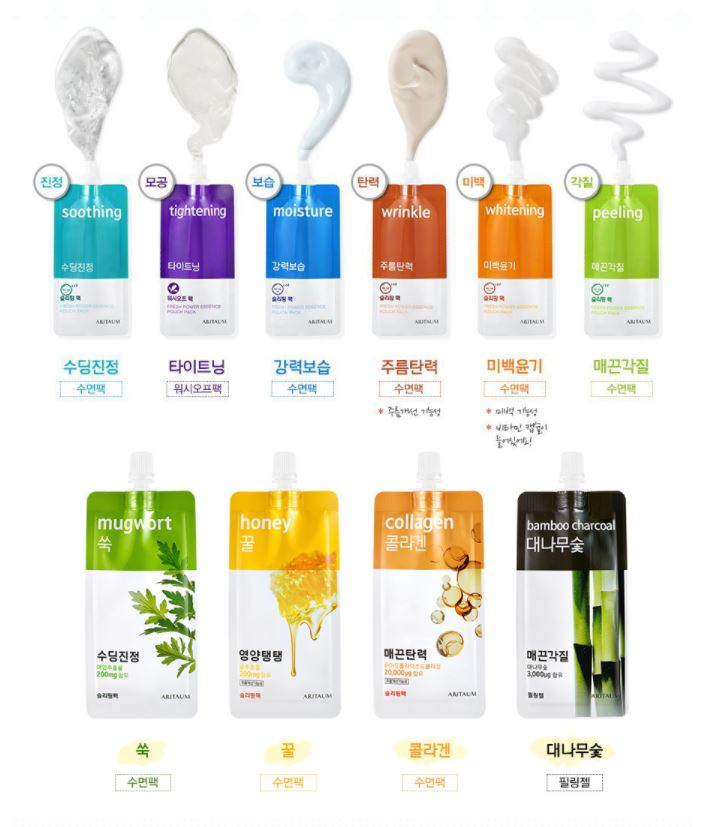 ARITAUM Fresh Power Essence Pouch Pack - Whitening