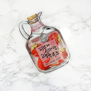 Baviphat Juicy Mask Sheet - Strawberry