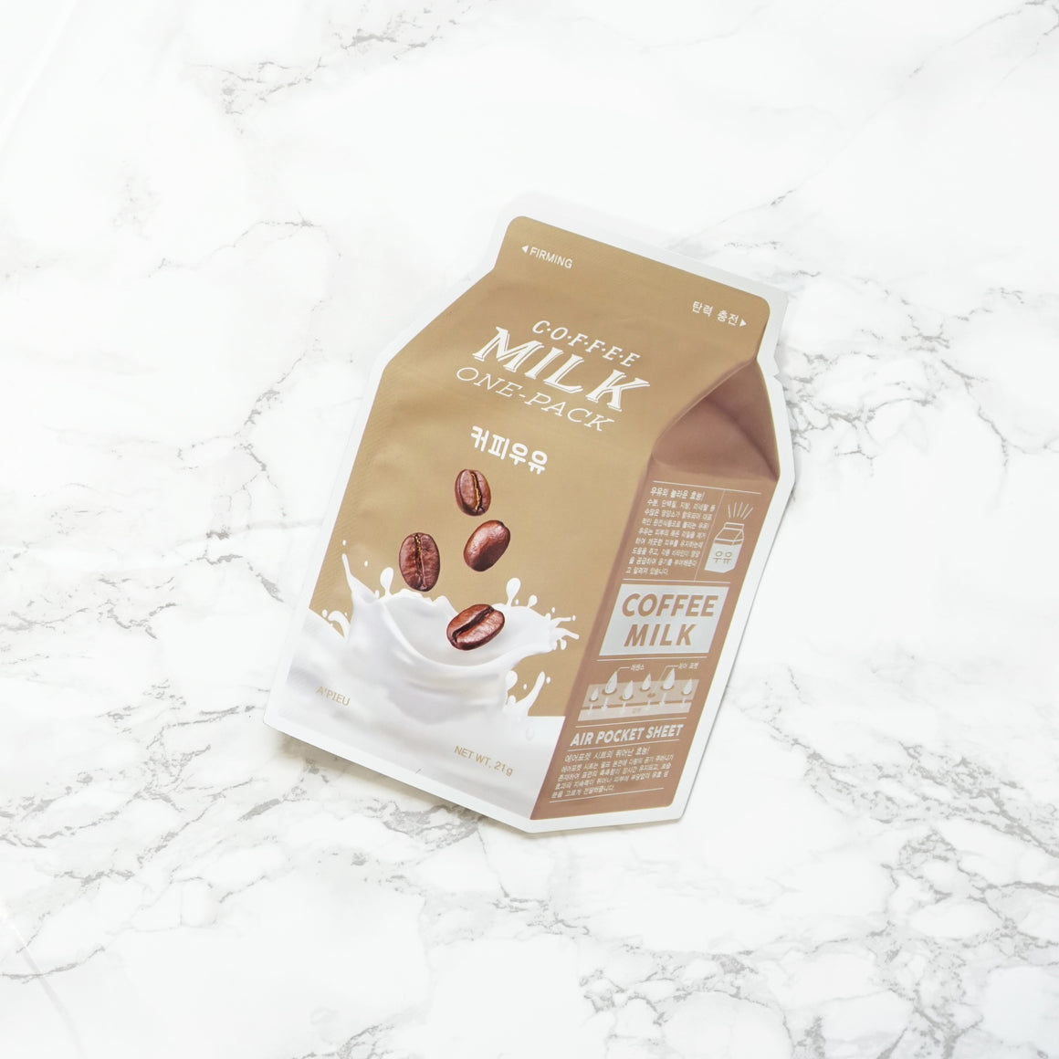 A'PIEU Milk One-Pack - Coffee
