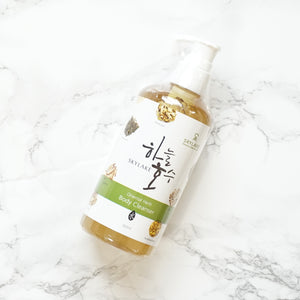 Skylake Oriental Herb Body Cleanser
